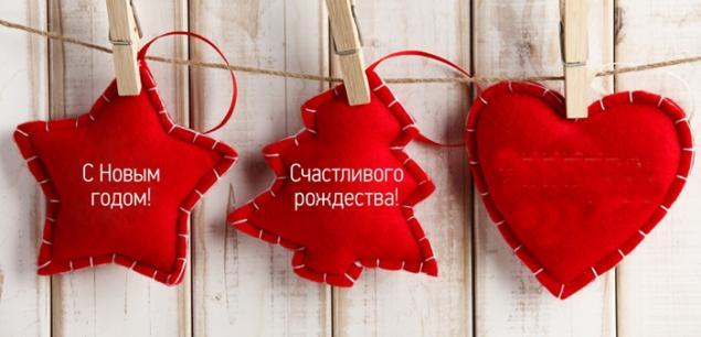 с Новым Годом И Рождеством!, фото № 1