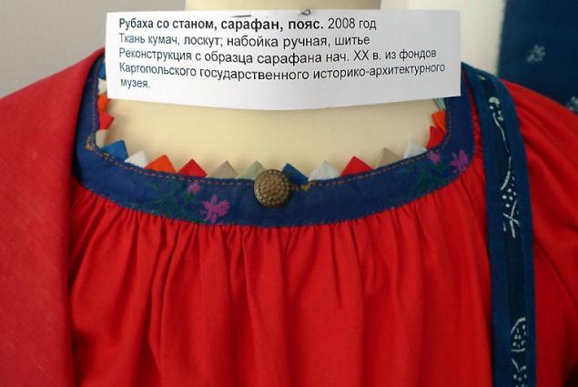 история лоскутного шитья