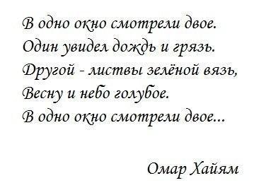 стихи, понравилось, рецепт счастья, счастье, впечатления, о себе