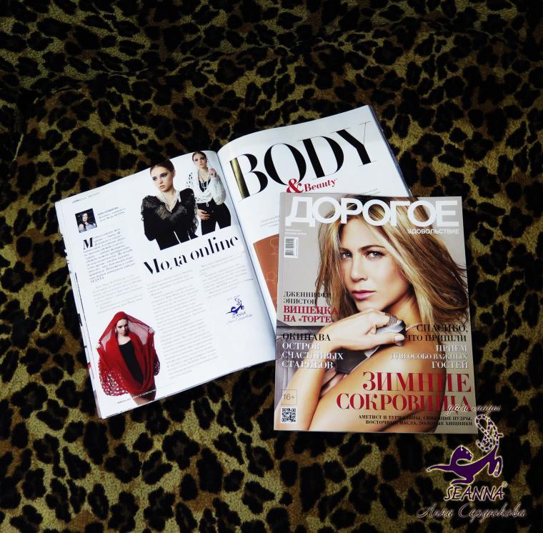статья, интернет-магазин, статья о дизайнере, модная жизнь, фотосессия в журнале, глянцевый журнал, мода онлайн