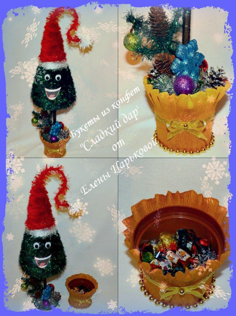 подарки к новому году, сладкий подарок, конфеты, букеты из конфет, елка