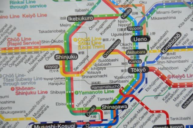 Дикий забег по Токио за 7 дней. День пятый. Зоопарк Уэно и детские магазины., фото № 65