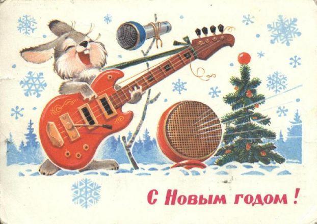 Добрые советские открытки. С Новым годом!, фото № 3