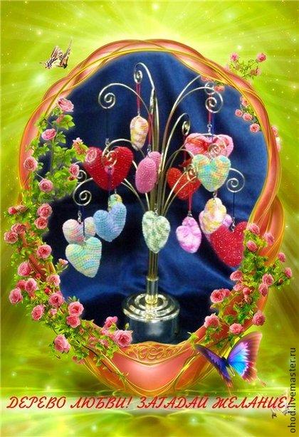 дерево, дерево счастья, дерево любви, валентинка, валентинки, день святого валентина, день всех влюбленных, день влюбленных, сердце, сердечки, сердечко, украшение интерьера, поделки, идеи для творчества, идеи для дома, идеи для вдохновения, идеи, вязание крючком, вязание, вязаные сердечки