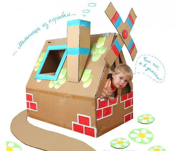 Домик для детей из коробок своими руками