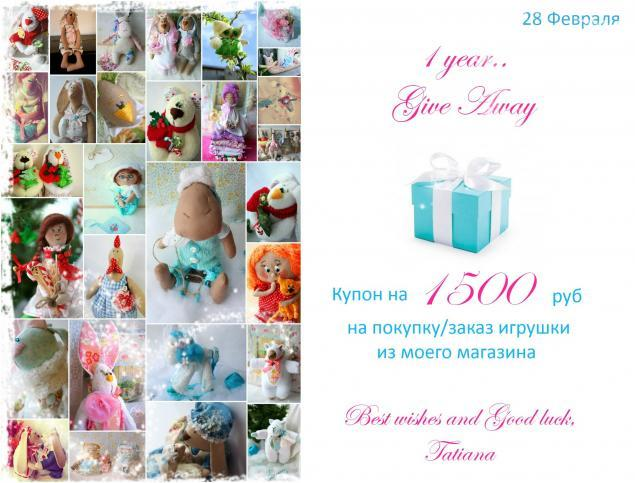 ольга конышева, конкурс, конфета, конфетка, розыгрыш, игрушка, olga konysheva, olgakonysheva