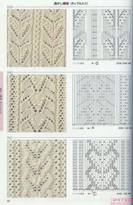 Ажурное японское вязание на спицах схемы