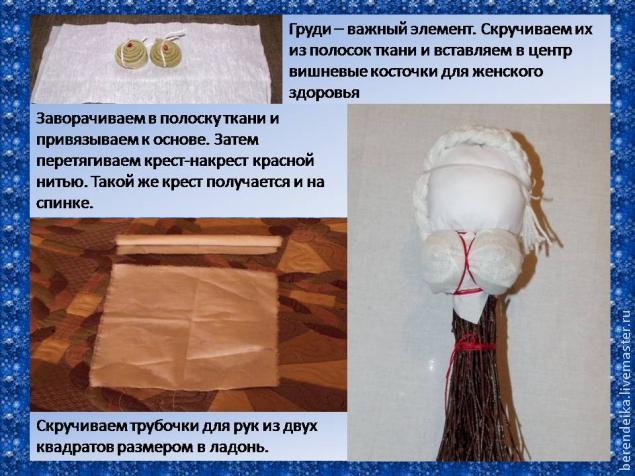 авторская кукла, головной убор снегурочки