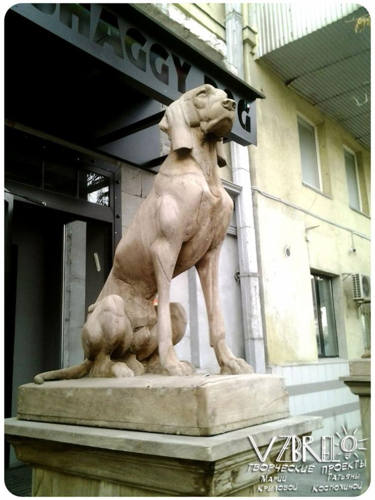 собака, архитектура, дизайн среды, деревянная скульптура, работа из дерева, москва, собаки, оформление
