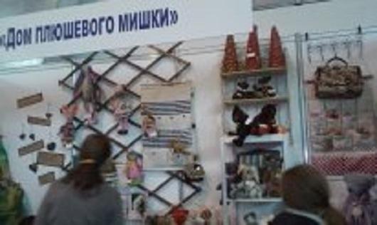 арт красноярск, выставка, мой уютный дом