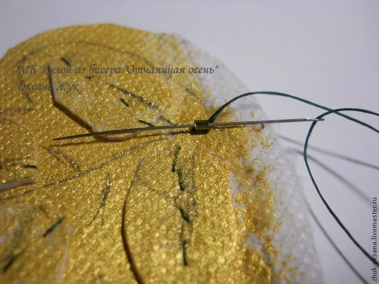 бисерный кулон