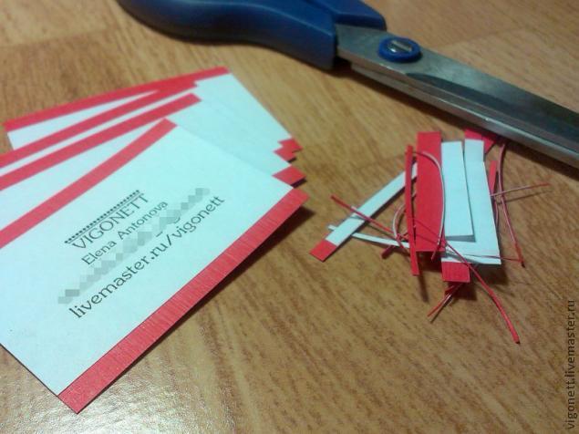 Изготовления визиток своими руками