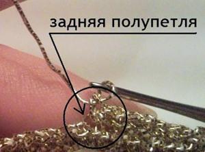 сумочка крючком