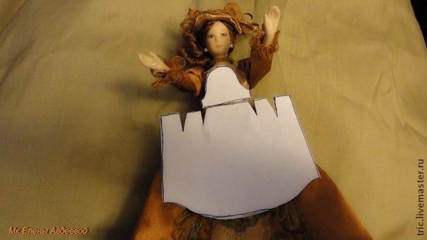 фартучек для кукольки