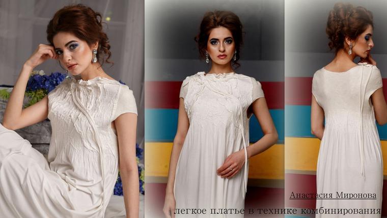 санкт петербург, лёгкое платье, валяние