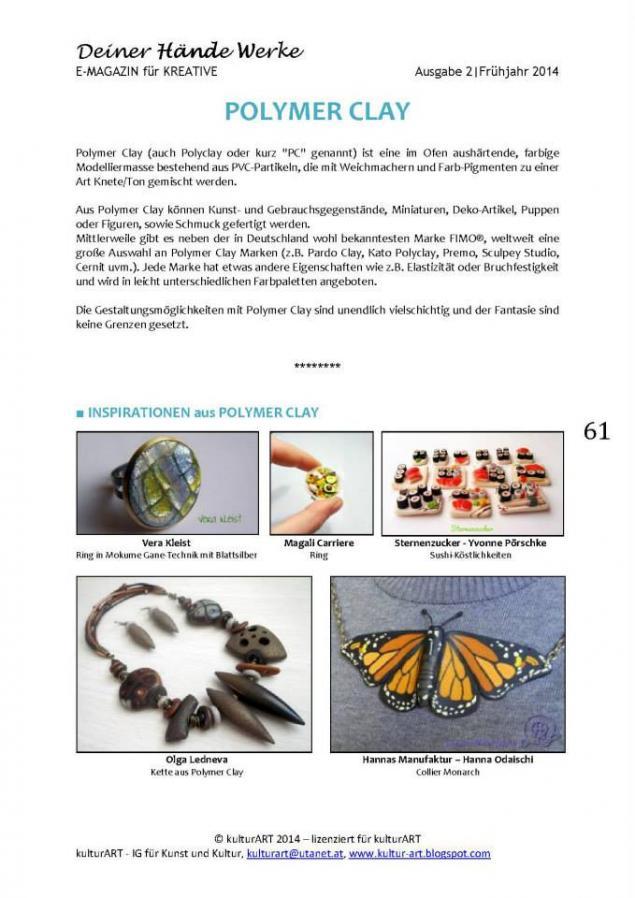 публикация, публикации, журнал, журналы, ручная работа
