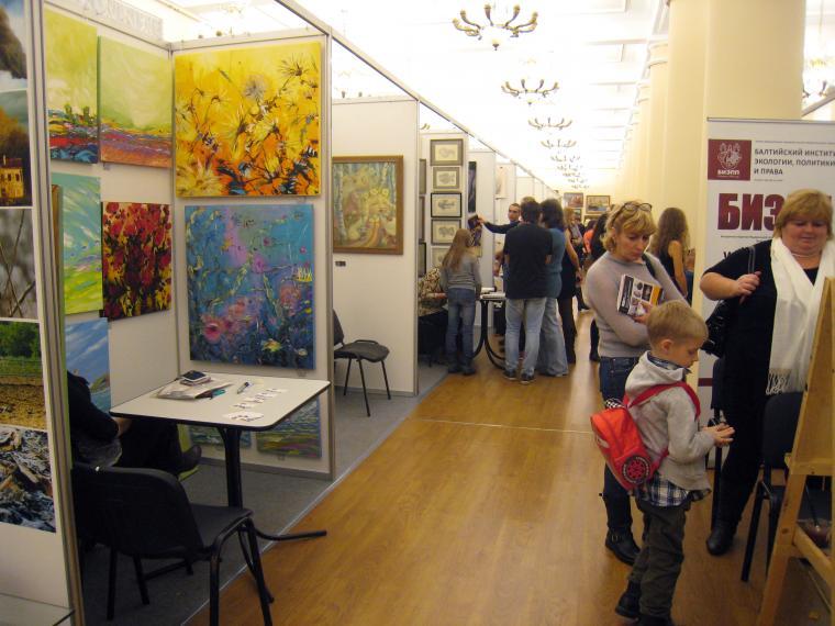 ярмарке искусств, события