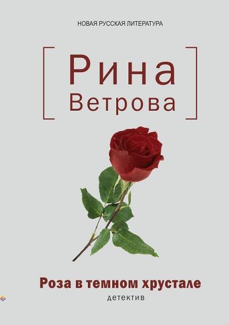книга, любовь