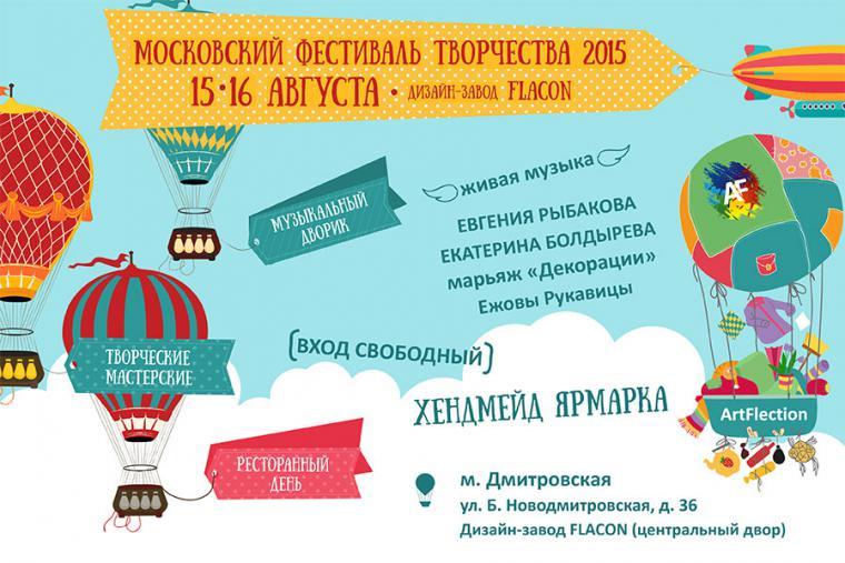 Мастер классы дизайна в москве