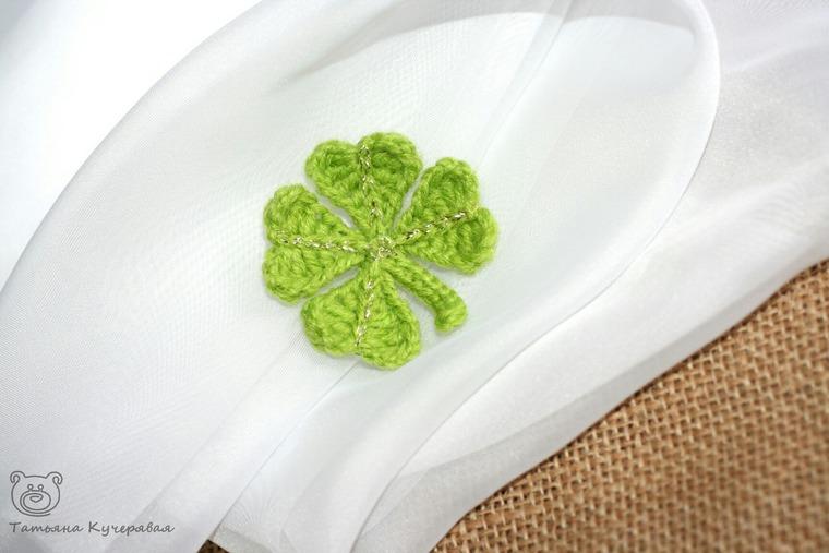 Crochetting a Four Leaf Clover, фото № 24