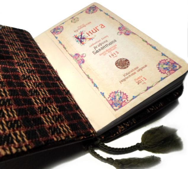 кулинарная книга, ар-нуво, подарочное издание
