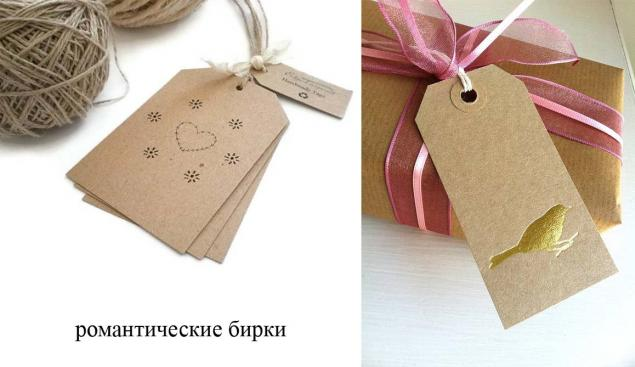 Влюбленное сердце. Оригинальные идеи упаковки подарка., фото № 12