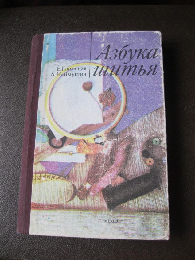 книги, косметика