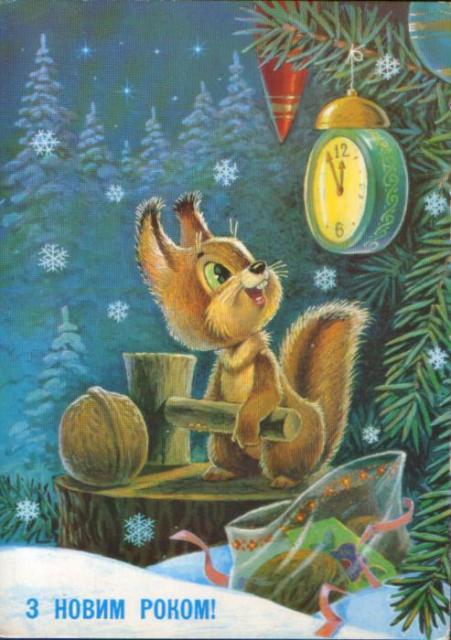 Добрые советские открытки. С Новым годом!, фото № 8