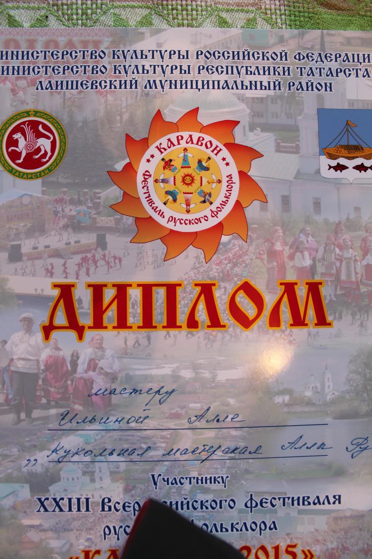 Конкурсы русского фольклора
