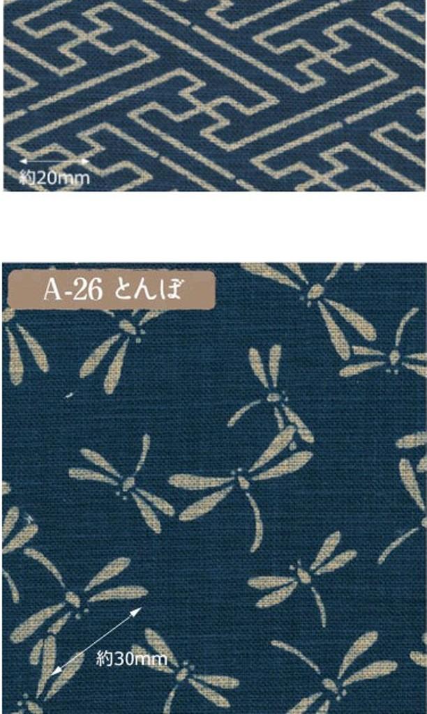 Коллекция тканей Йоко Саито и ее новинки., фото № 14