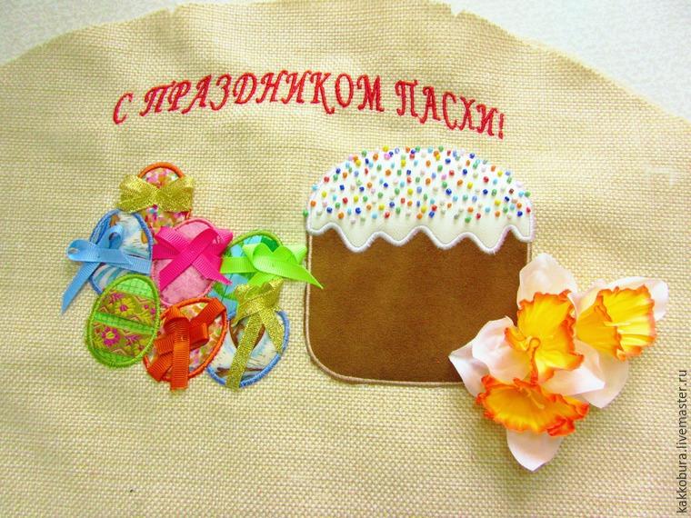 Шьем пасхальную сумку-скатерть, фото № 18