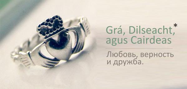 кольцо, ювелирная работа