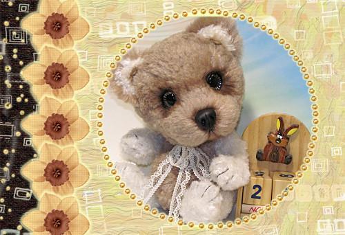 распродажа игрушек, медвежонок, собачка