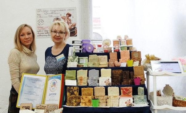 выставка, выставка-продажа, выставка-ярмарка, выставка 2014, натуральное мыло с нуля, мыло с нуля, мыловарение, мыло в подарок, натуральная косметика