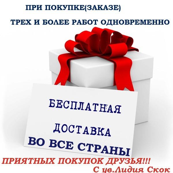 оплата покупок, онлайн перевод, доставка в подарок