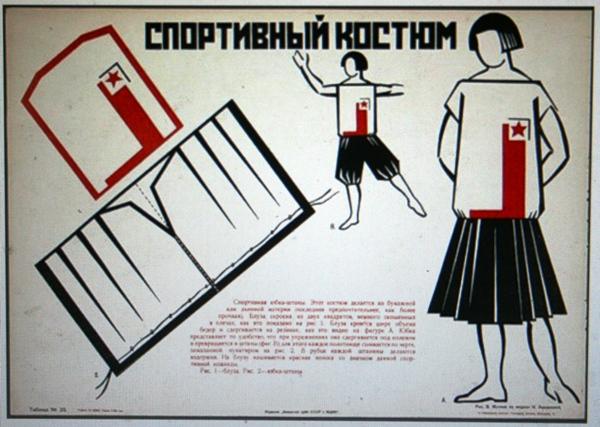 Вера Мухина. Мода для женщины новой эпохи, фото № 11