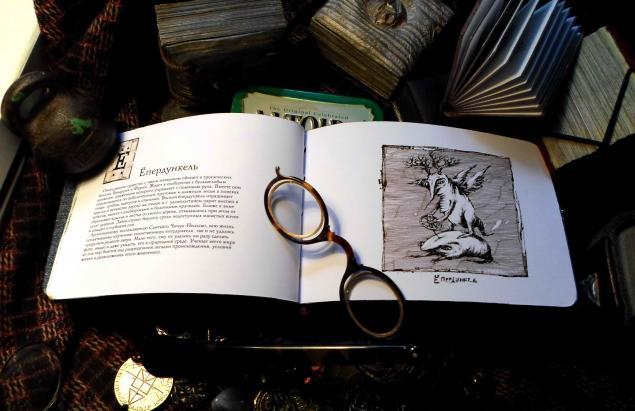 авторская работа, коллекционное издание