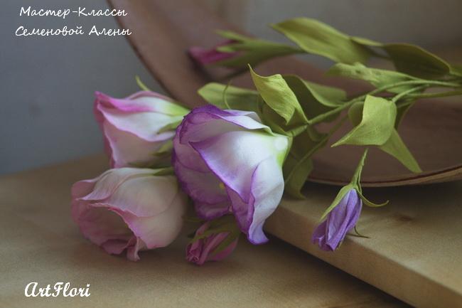 мк, мастер класс, фоамиран, цветы из фоамирана, фом, цветы