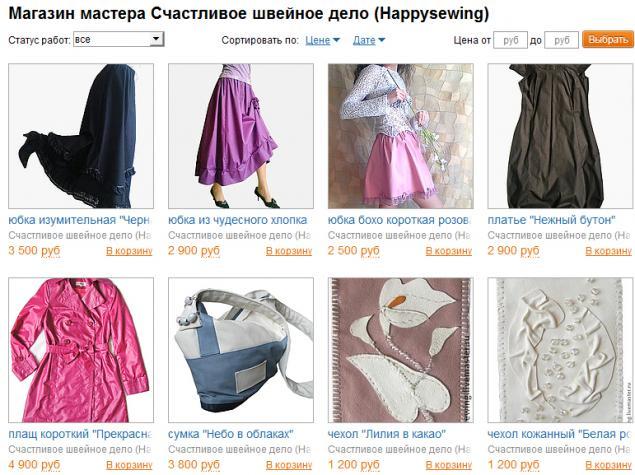 платья, одежда, бохо, картины, длинная юбка, интерьер, осень, пасха, купить картины оптом, чехлы
