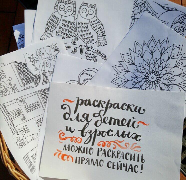 открытка, праздник, для детей, сова