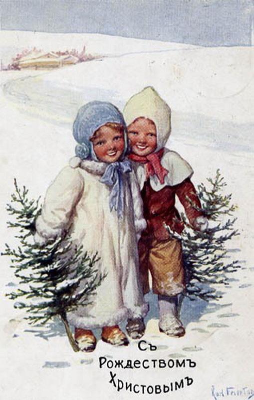 Ссср открытка с рождеством