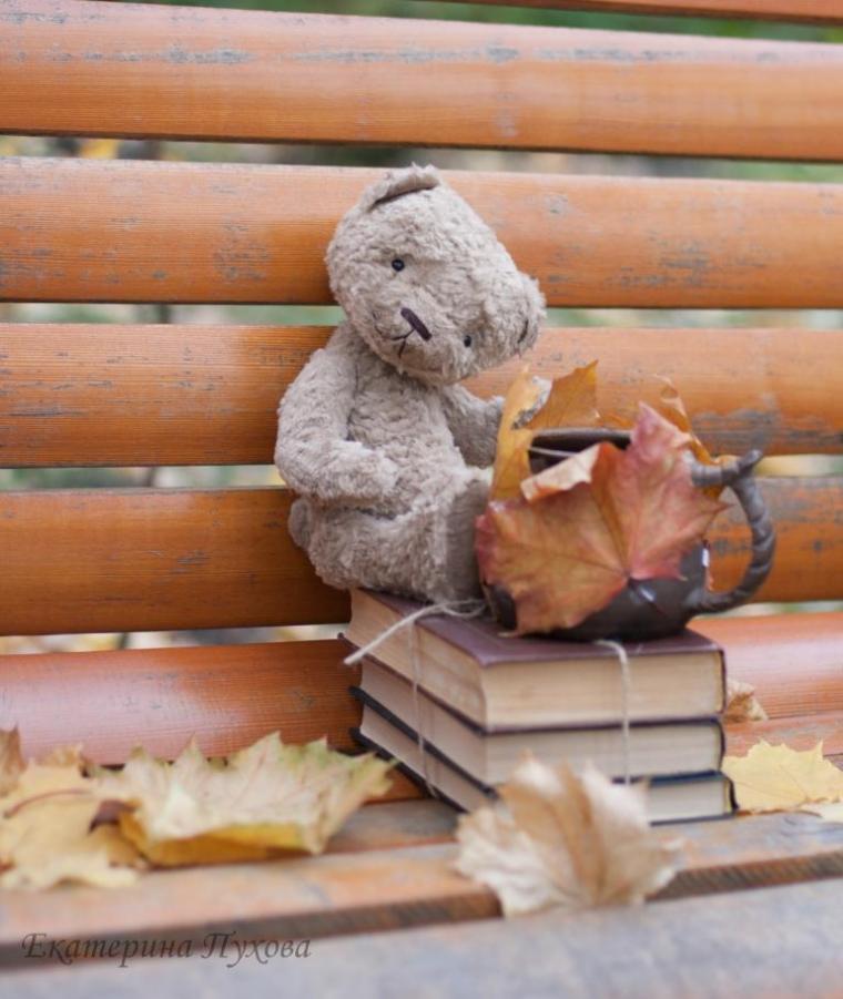 осень, осенние краски