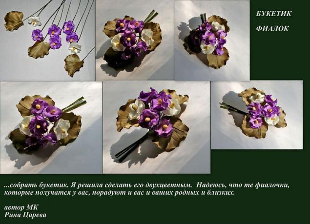 Маленькие цветы из атласной ленты своими руками
