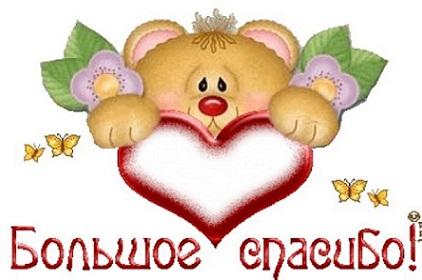 http://cs3.livemaster.ru/zhurnalfoto/7/b/6/141021225449.jpeg
