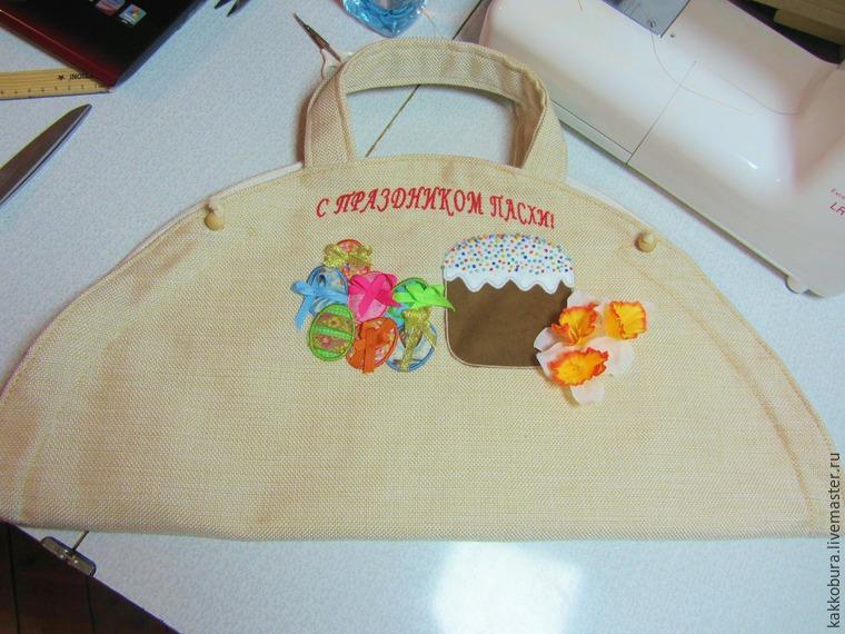 Шьем пасхальную сумку-скатерть, фото № 28