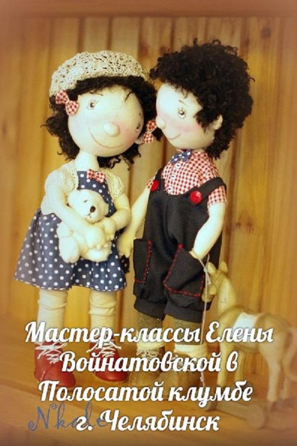 Шитье мастер класс челябинск кукла nkale  #5