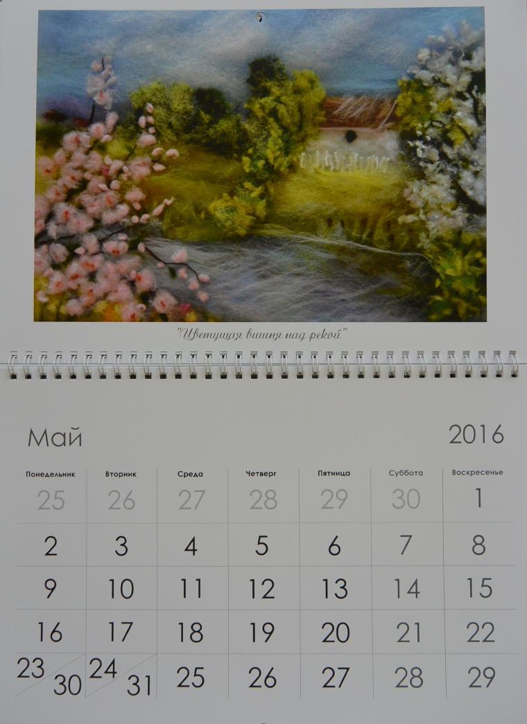 Как сделать календарь на декабрь