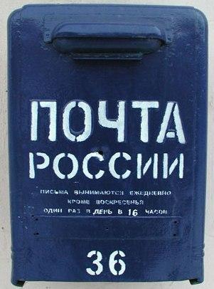 день города, новокузнецк, посткроссинг, открытка, почта, хенд мейд, праздник
