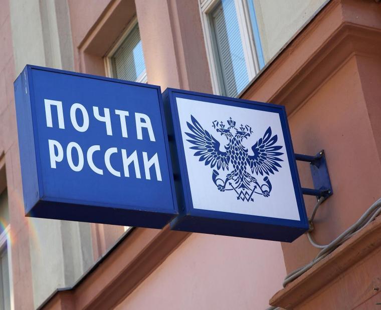 Секреты Почты России. Что стоит знать мастеру, фото № 1
