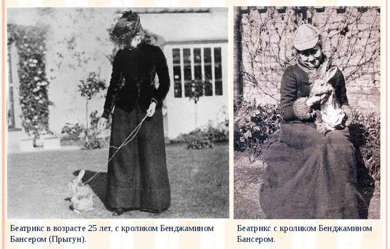 Интересные факты о Беатрис Поттер и ее знаменитых кроликах, фото № 11